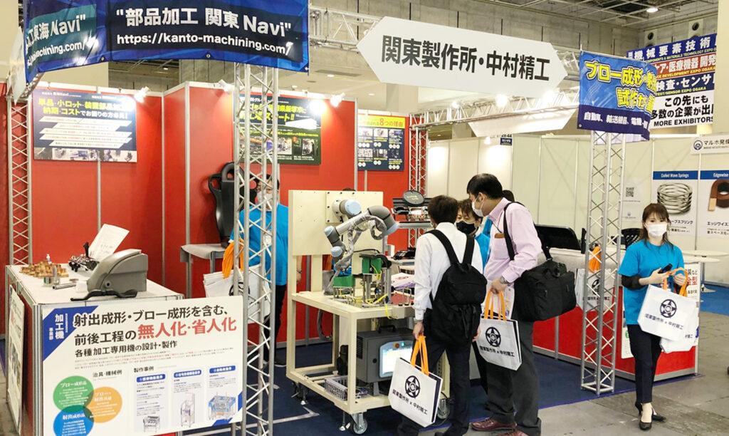 第24回関西機械要素展にて協働ロボットを展示