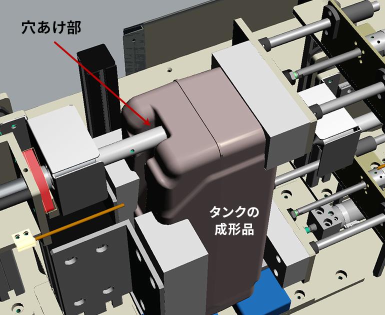 タンク類切削・穴加工機の3Dモデル-部分