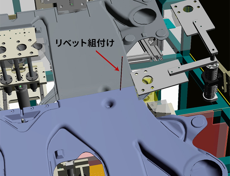 穴あけ・リベット組付け機(アッシー機)-部分
