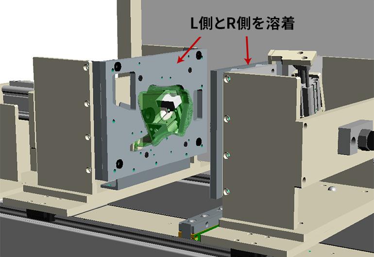 タンク類(ウォッシャータンク、リザーブタンク等)熱板溶着機・溶着治具(専用機)-部分的な3Dモデル